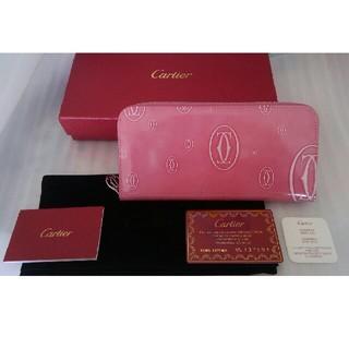 0ea04f16233a カルティエ(Cartier)のCARTIER カルティエ ハッピーバースデー ラウンドファスナー 長財布(財布)