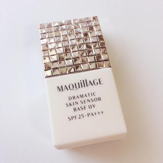 マキアージュ(MAQuillAGE)の資生堂 マキアージュ ドラマティックスキンセンサーベース UV 化粧下地 新品(化粧下地)