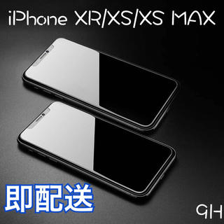 iPhoneXR  ガラスフィルム 画面保護カバー