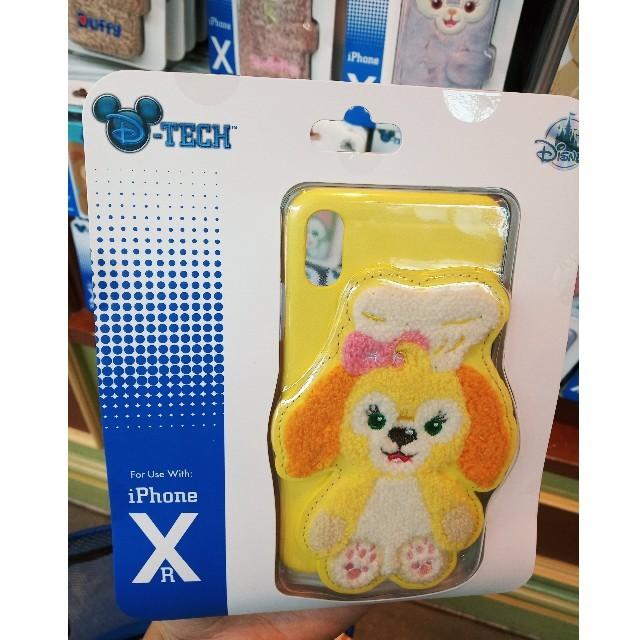 Disney - 【新商品】香港ディズニークッキーiPhoneXRケースの通販 by まかお's shop|ディズニーならラクマ