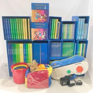 Disney - ディズニー英語システム 2004年購入!フルセット ミッキーパッケージ