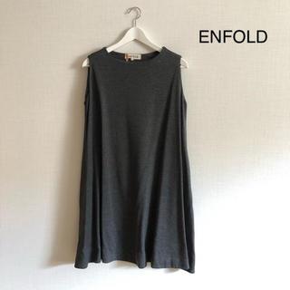 ENFOLD - 極美品⭐️ENFOLD エンフォルド ワンピース
