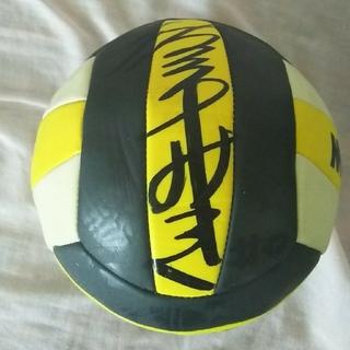 ミカサ(MIKASA)のサインボール バレーボール(バレーボール)