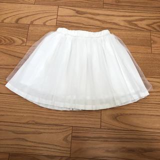 スキップランド(Skip Land)の★新品★ スキップランド チュール スカート(スカート)