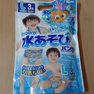 Unicharm - moony☆水遊びパンツL男の子用
