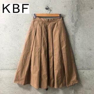 ケービーエフ(KBF)の【KBF】15AW ボリュームタックスカート F(ロングスカート)