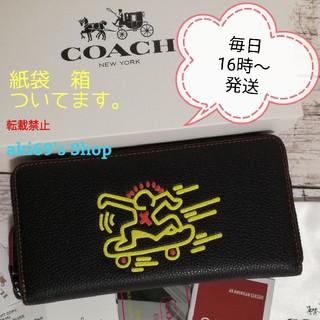 コーチ(COACH)のコーチ 長財布 新品 キースヘリング スケボー  COACH F87107(長財布)