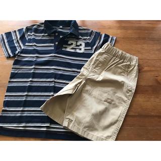ユニクロ(UNIQLO)の男児150ユニクロほか まるっと夏コーデ ベージュ×紺色系ボーダー(Tシャツ/カットソー)