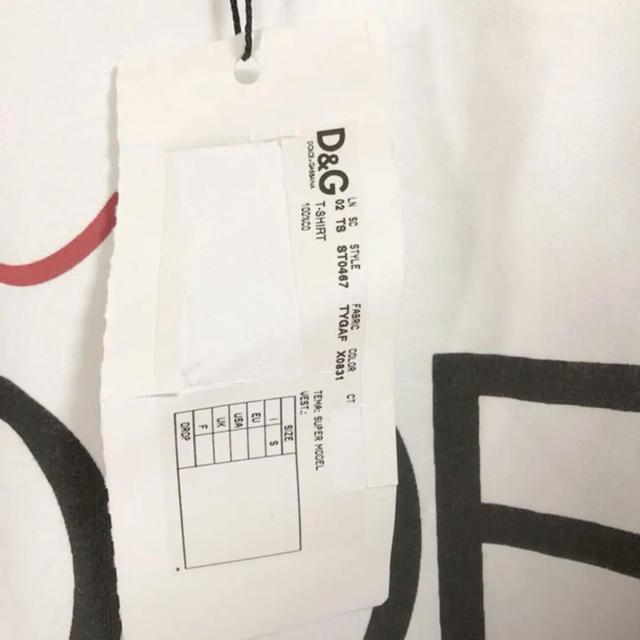 DOLCE&GABBANA(ドルチェアンドガッバーナ)の新品タグ付き‼︎ DOLCE&GABBANA シンプル タンクトップ メンズのトップス(タンクトップ)の商品写真