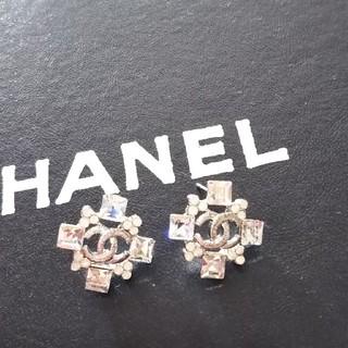 シャネル(CHANEL)のCHANELピアスダイヤ型シルバー(ピアス)