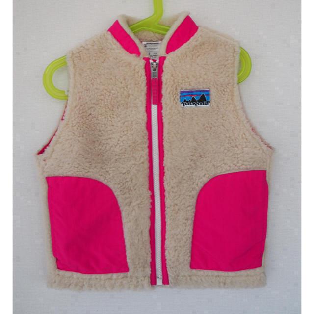 patagonia(パタゴニア)のパタゴニア  キッズ ボア ベスト 4T 110 キッズ/ベビー/マタニティのキッズ服 女の子用(90cm~)(ジャケット/上着)の商品写真