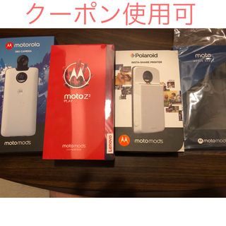 アンドロイド(ANDROID)のmoto z2 play SIMフリー カメラ プリンター付き 新品未開封(スマートフォン本体)