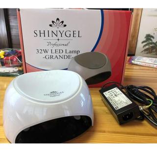 SHINY GEL - シャイニージェル 32W LED ランプ + おまけ付き