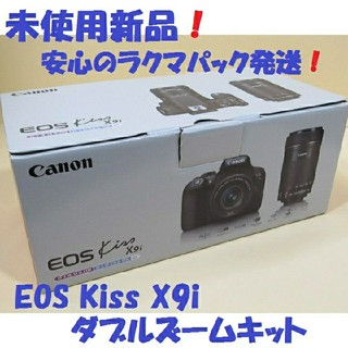 Canon - 未使用新品❗Canon EOS Kiss X9i ダブルズームキット