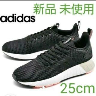 アディダス(adidas)のアディダス ランニングシューズ ブラック(スニーカー)