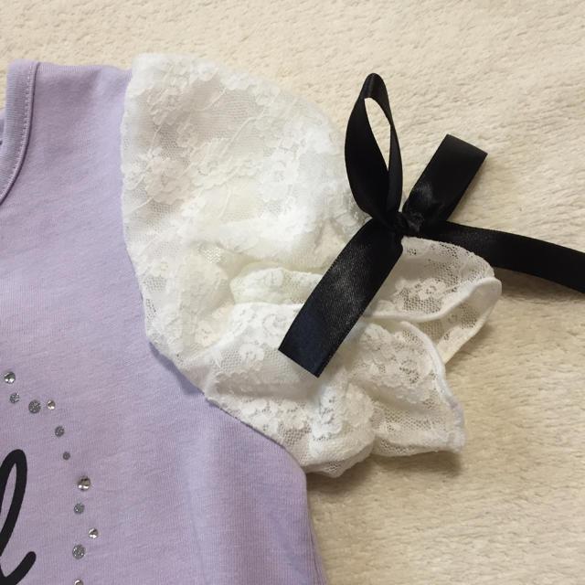 しまむら(シマムラ)の新品 しまむら 半袖Tシャツ 120 キッズ/ベビー/マタニティのキッズ服 女の子用(90cm~)(Tシャツ/カットソー)の商品写真