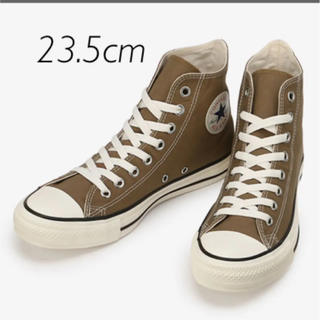 コンバース(CONVERSE)の【新品・未使用】converse ハイカット ブラウン 23.5cm(スニーカー)