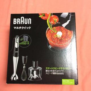 ブラウン(BRAUN)のマルチクイック7    ハンドブレンダー    MQ 735 (調理機器)