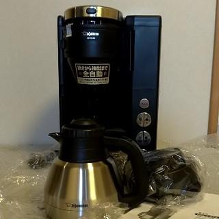 象印 - ■新品■ 象印 コーヒーメーカー EC-NA40