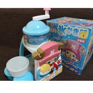 バンダイ(BANDAI)のかき氷機 ワンピース チョッパー(調理道具/製菓道具)