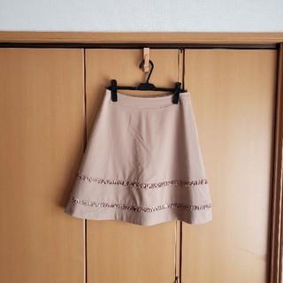 クリアインプレッション(CLEAR IMPRESSION)のクリアインプレッション 膝丈 フリンジスカート (ひざ丈スカート)