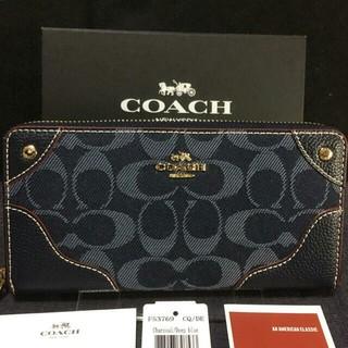 コーチ(COACH)の新品コーチ長財布 デニム ミッドナイトブルー ラウンドファスナー(長財布)