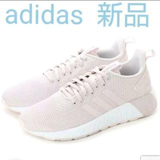 アディダス(adidas)のアディダス ランニングシューズ☆ピンク(スニーカー)