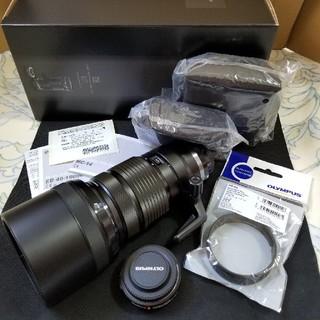 OLYMPUS - M.ZUIKO DIGITAL ED 40-150mm f2.8 + MC-14