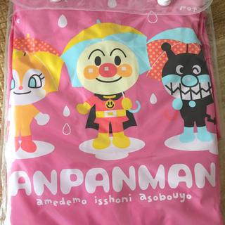 アンパンマン(アンパンマン)のアンパンマン レインコート95(レインコート)