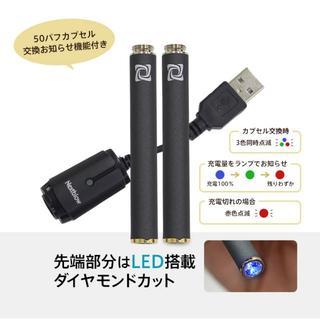 プルームテック(PloomTECH)のプルームテック互換バッテリー2本!!! 充電器セット お知らせ機能搭載(タバコグッズ)