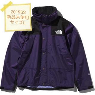 THE NORTH FACE - マウンテンレインテックスジャケット DP Lサイズ