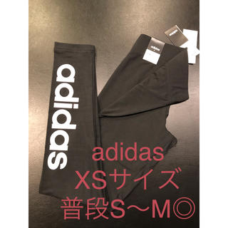 アディダス(adidas)の新品タグ付き adidas  アディダス レギンス XS(レギンス/スパッツ)