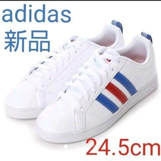 アディダス(adidas)の大人気!アディダス スニーカー (スニーカー)