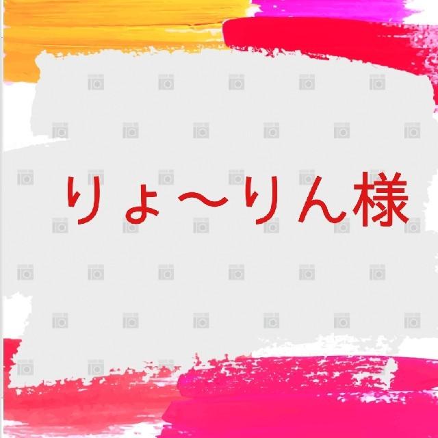 iPhone - 【2点】ガラスケースXRピンクphone、iPhone8ガラスフィルムの通販 by さち.com's shop|アイフォーンならラクマ