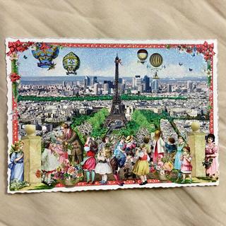 アッシュペーフランス(H.P.FRANCE)のフランス パリ 名所 キラキラ ポストカード ♡ エッフェル塔(切手/官製はがき)