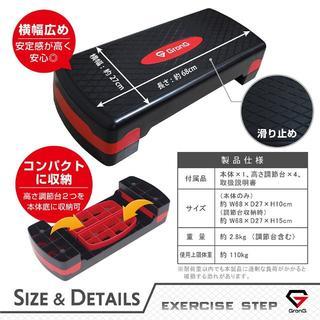 GronG(グロング) ステップ台 踏み台昇降運動 エクササイズ 3段階調整 滑(ヨガ)
