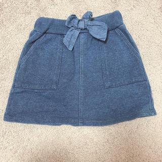 petit main - スカート
