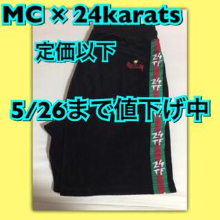 24karats - 【5/26まで限定値下げ】MC × 24karats コラボ ショートパンツ