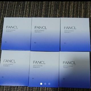 ファンケル(FANCL)のファンケル ホワイト洗顔パウダー(洗顔料)