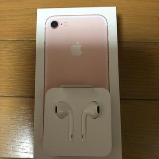 Apple - 新品未使用!iPhoneイヤフォン