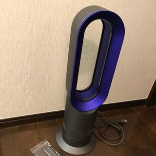Dyson - ダイソン 扇風機 hot + cool AM09 IB セラミックヒーター
