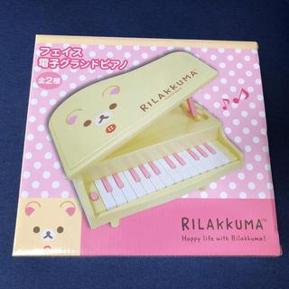 サンエックス - コリラックマ☆電子グランドピアノ