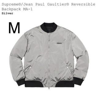Supreme - M Supreme Reversible Backpack MA-1 ゴルチエ