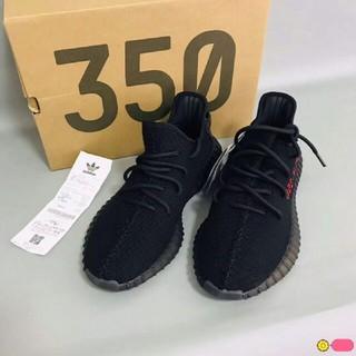 adidas - yeezy boost 350v2