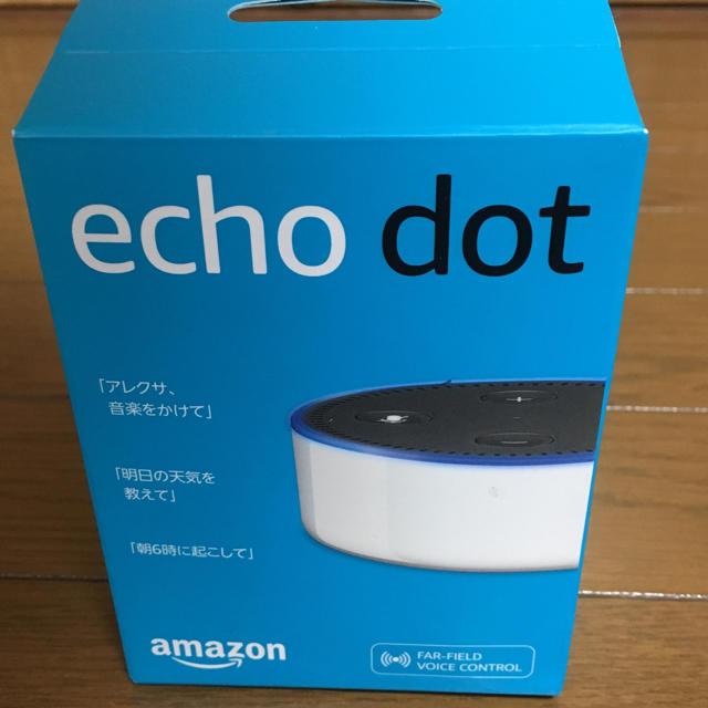 Amazon Echo Dotエコードット第2世代 スマートスピーカー ホワイト スマホ/家電/カメラのオーディオ機器(スピーカー)の商品写真