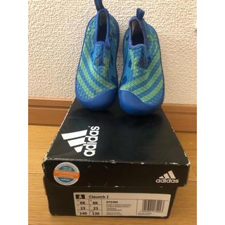 adidas - 【美品】adidas サマーシューズ 14cm
