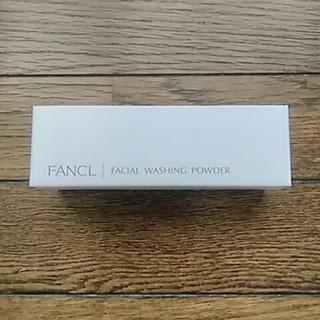 ファンケル(FANCL)の新品未開封 ファンケル 洗顔パウダー 50g(洗顔料)