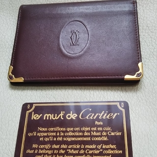 Cartier - カルティエ✨カード入れ 定期入れ