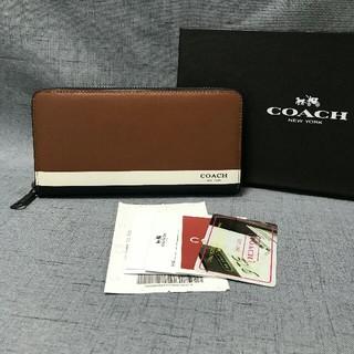 コーチ(COACH)の超人気 COACHコーチの長財布F75087(長財布)