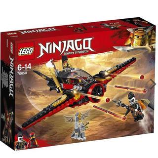 Lego - LEGOブロック ニンジャゴー  70650
